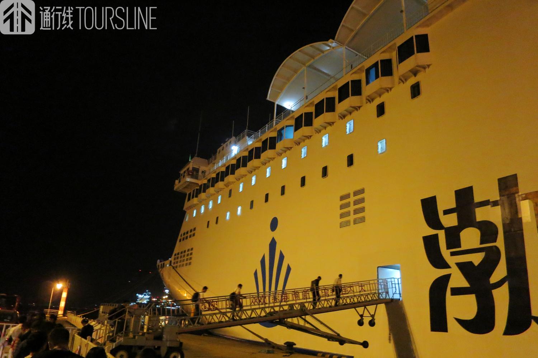来一次跨越渤海湾的夜航……