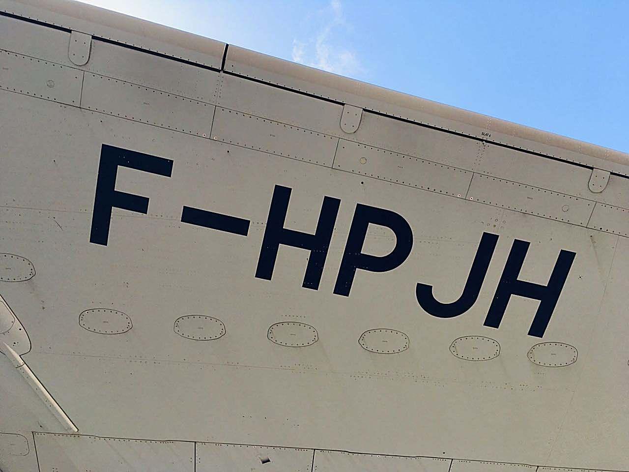 """""""通行线""""飞机注册号查询系统更新,新功能有……"""