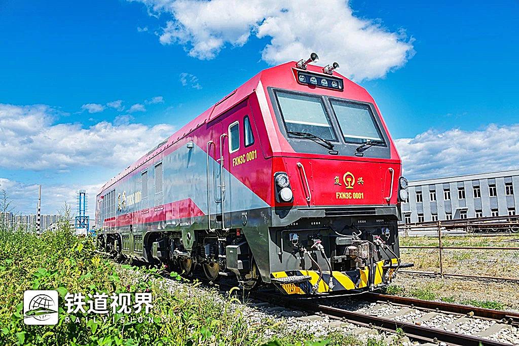 中国铁路又一款新机车亮相!你好,FXN3C!