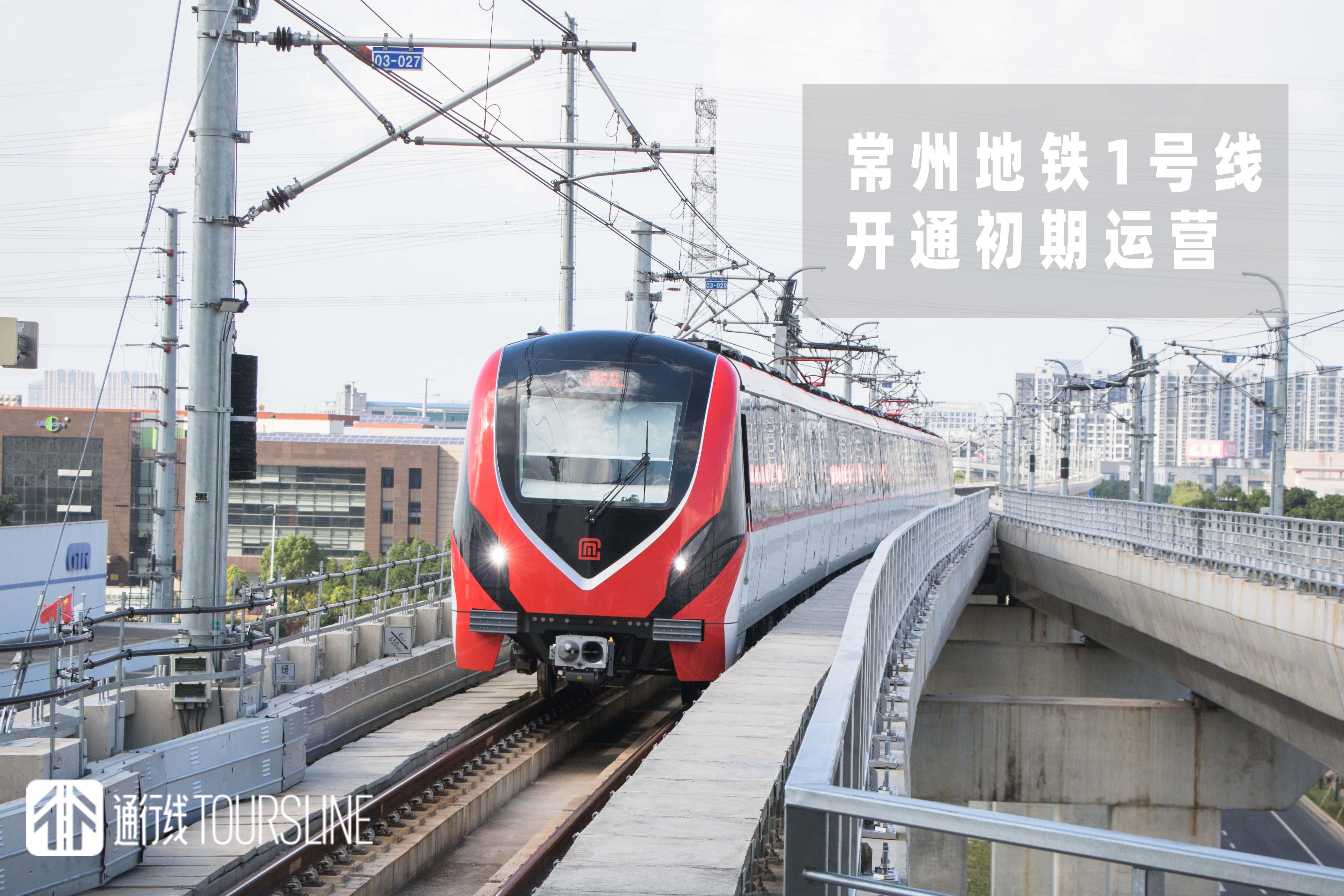中国内地第36座开通地铁的城市,它的地铁长这样……